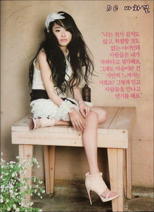 Moon Geun-young photo 008