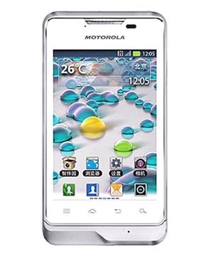 Motorola Moto Smart (XT389) Blanco Tienda Claro Perú