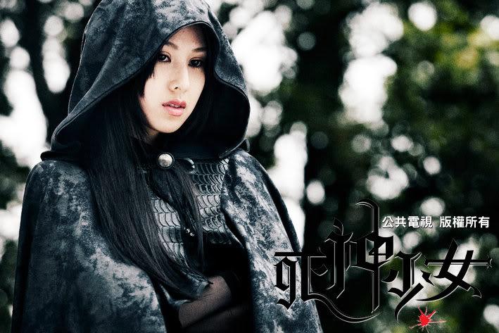 Nu Shao Lin Si