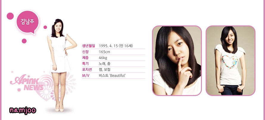 【A pink】キム・ナムジュ応援スレ☆1【KimNamJoo】YouTube動画>33本 dailymotion>2本 ->画像>55枚