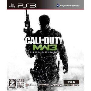 [PS3] Call of Duty: Modern Warfare 3  [コール オブ デューティモダン・ウォーフェア3(字幕版)] (JPN) ISO Download
