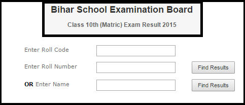 BSEB Bihar School Board Class 10th (Secondary) Examination Result 2015 Declared | Check Bihar Xth Exam Result