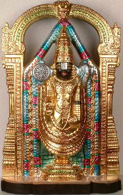 Vishnu Gayatri Mantra