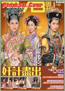 Phim Vạn Phụng Chi Vương | hong kong