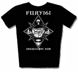 Fury 161 shirt
