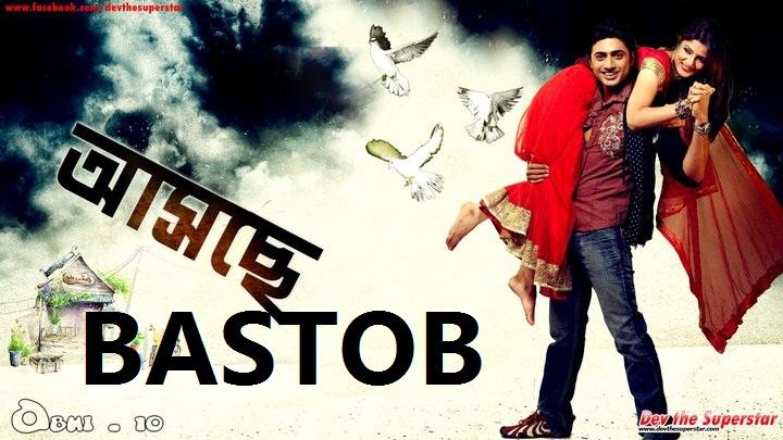 Free download link all hindi english indian bangla punjabi telugu