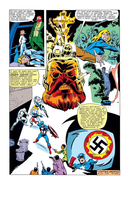 Captain America (1968) Issue #236 #151 - English 12