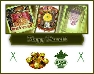 Happy Navratri April 2013