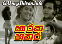 SINHALA MOVIES - Old