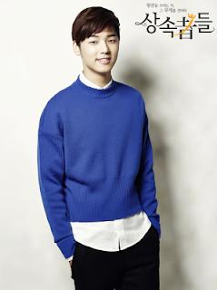 Foto Profil Biodata Kang Min Hyuk