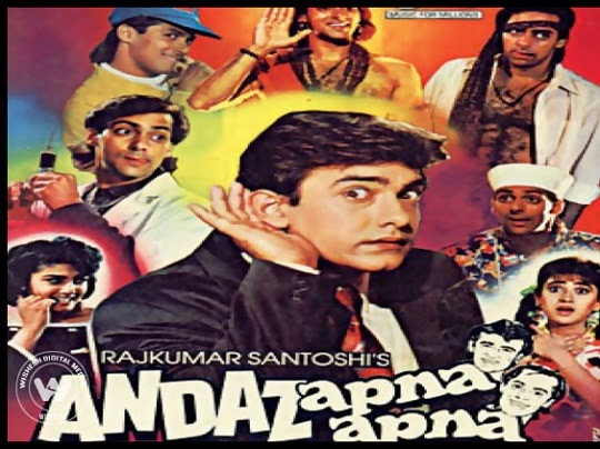Andaz-Apna-Apna-movie