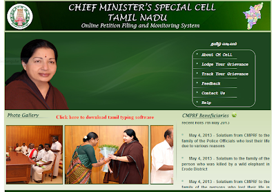 cm cell Digital native