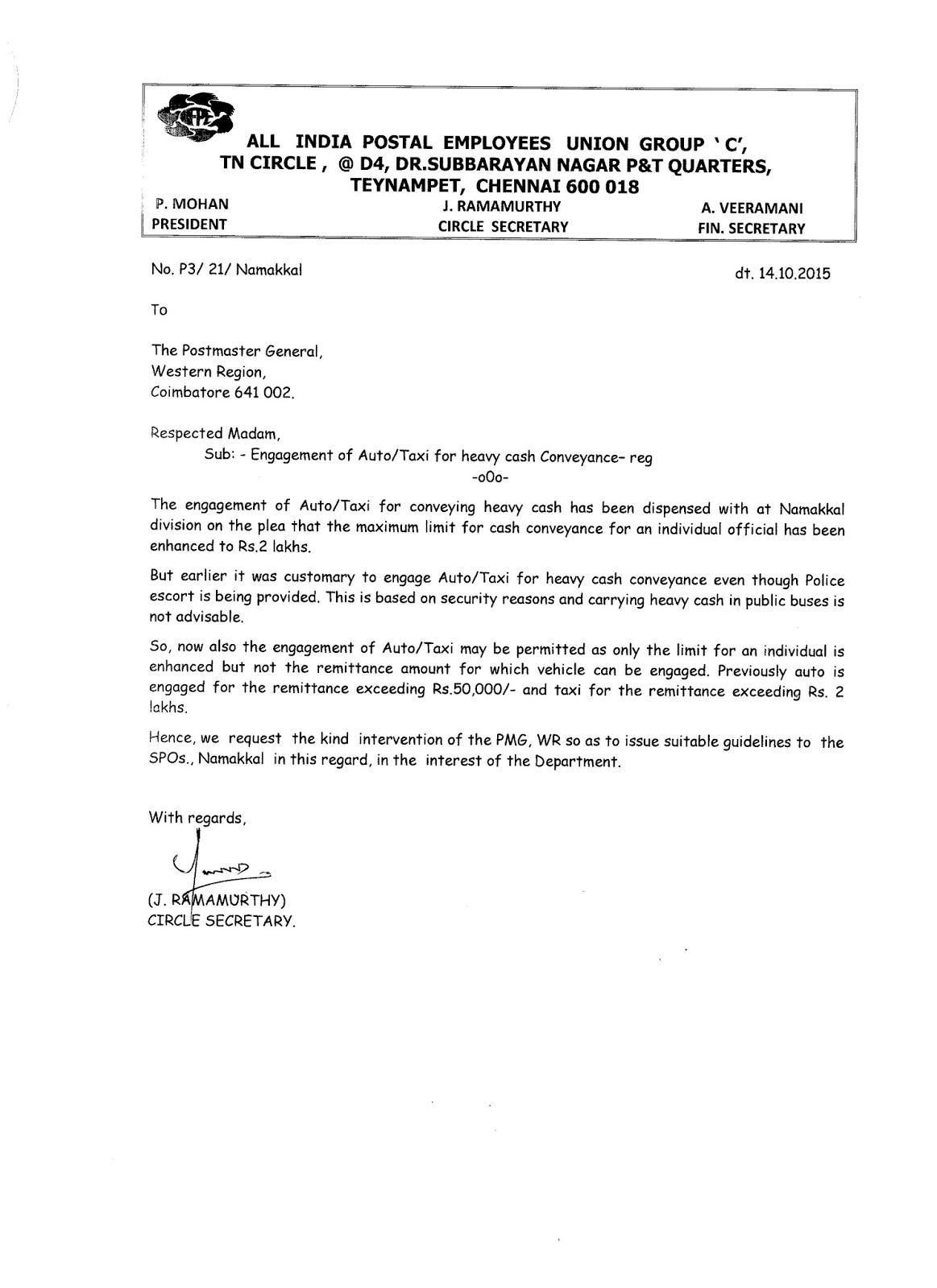 Aipeup3tn circle union letter to pmg wr on namakkal division cash circle union letter to pmg wr on namakkal division cash conveyance case spiritdancerdesigns Images