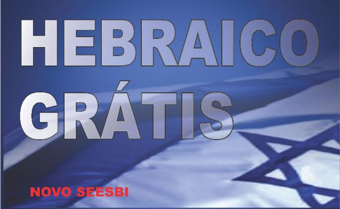 hebraico-gratis