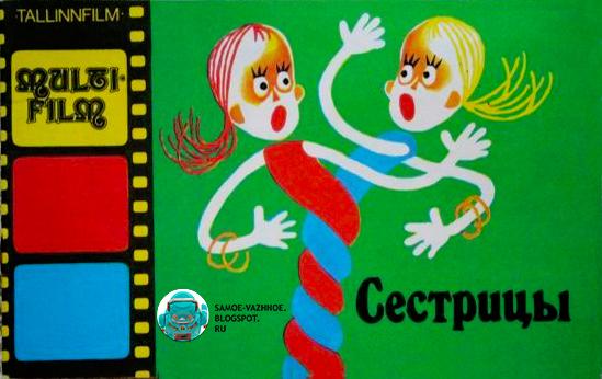 Книга Эльберт Туганов Сетрицы СССР читать онлайн скачать