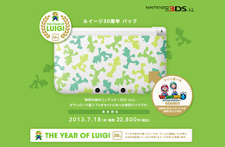 luigi 3ds xl Japan   The Year of Luigi 3DS LL/XL Release Date & Pack In Confirmation