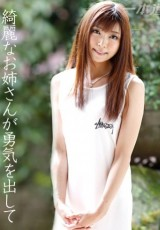 1Pondo 120613_709 - Drama Collection Reon Otowa