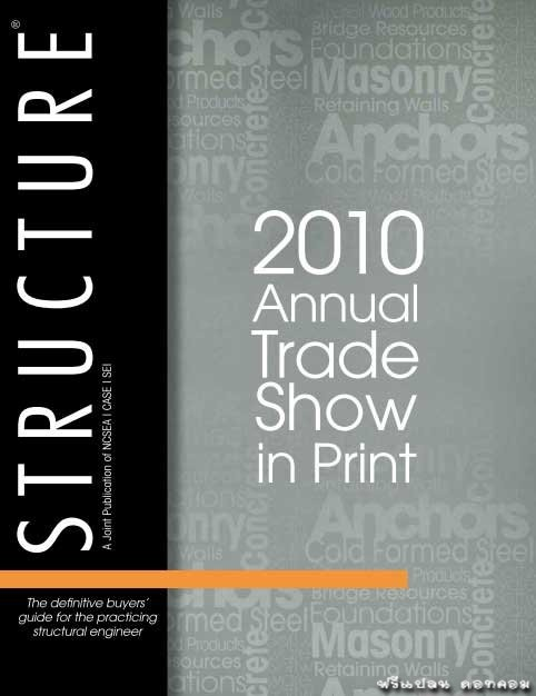 Structure Magazine 2010 buyer guide( 579/1 )