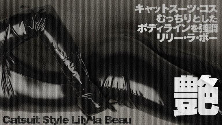AMWF Kinpatu86 0051 Lily LaBeau – HD%|Rape|Full Uncensored|Censored|Scandal Sex|Incenst|Fetfish|Interacial|Back Men|JavPlus.US