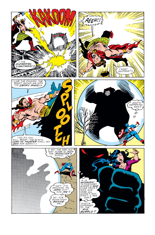Captain America (1968) Issue #353 #285 - English 20