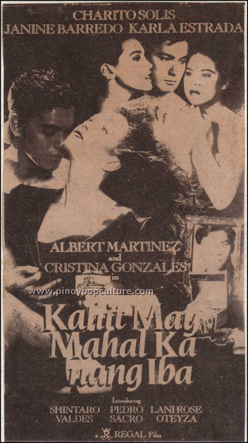 movies, Regal Films, Kahit May Mahal Ka nang Iba, Albert Martinez, Cristina Gonzales