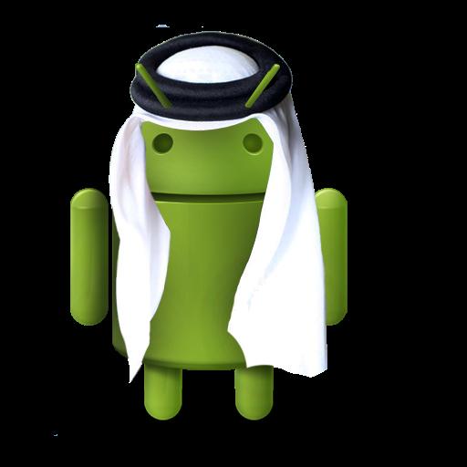 Cara Menulis Arab Di Android Dengan Aplikasi Khusus