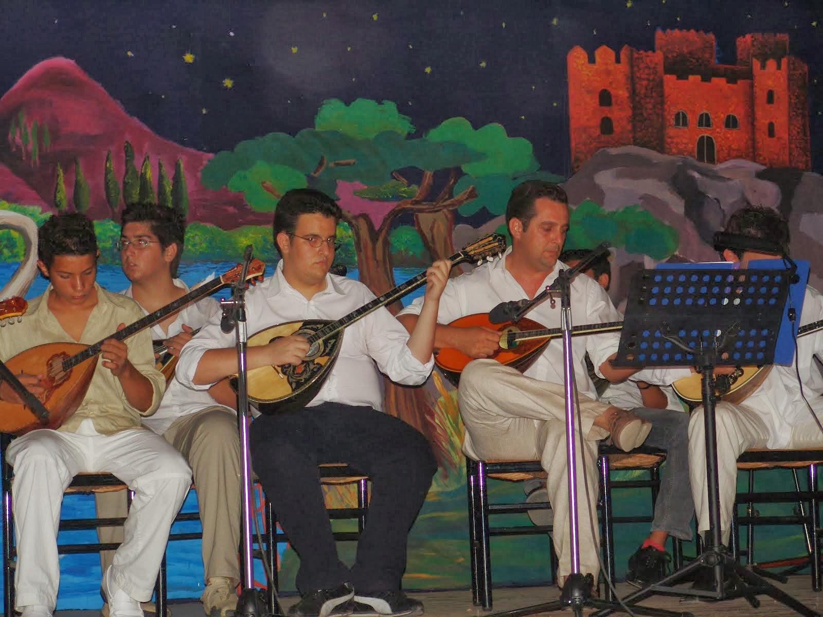 τμήμα ελληνικής μουσικής