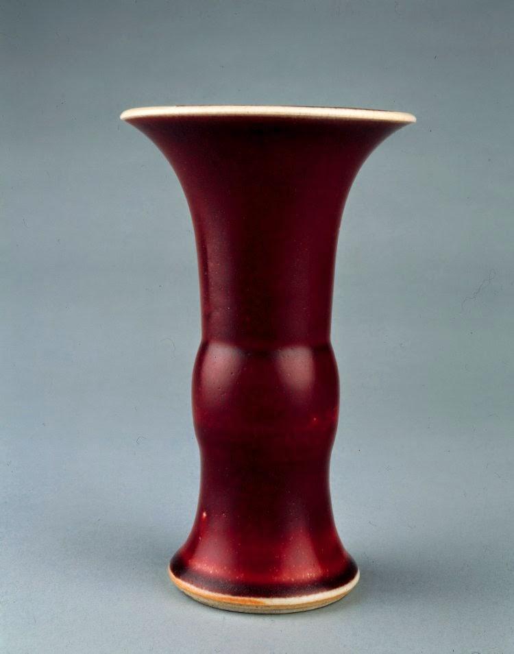 """<img src=""""kangxi vase.jpg"""" alt=""""Qing Kangxi Copper red vase"""">"""