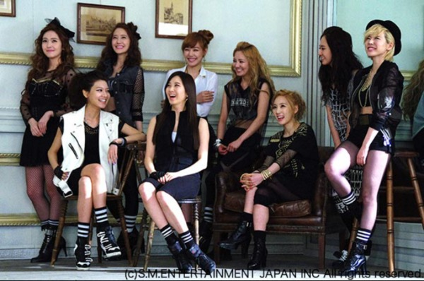 [PICTURE] SNSD  'ALL MY LOVE IS FOR YOU'