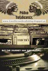 Ραδιο Ταξιδευτες