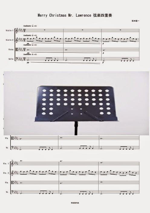 merry christmas mr lawrence sakamoto ryuichi sheet music for string quartet - Merry Christmas Mr Lawrence Piano