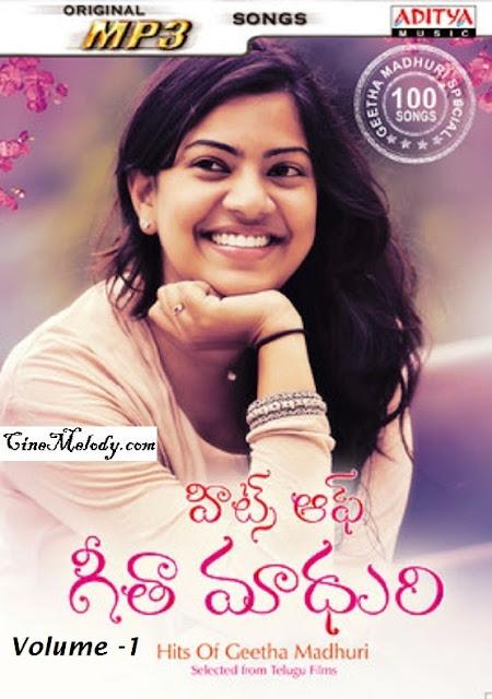 Geetha Madhuri Volume 1