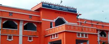 Ganjam District Court