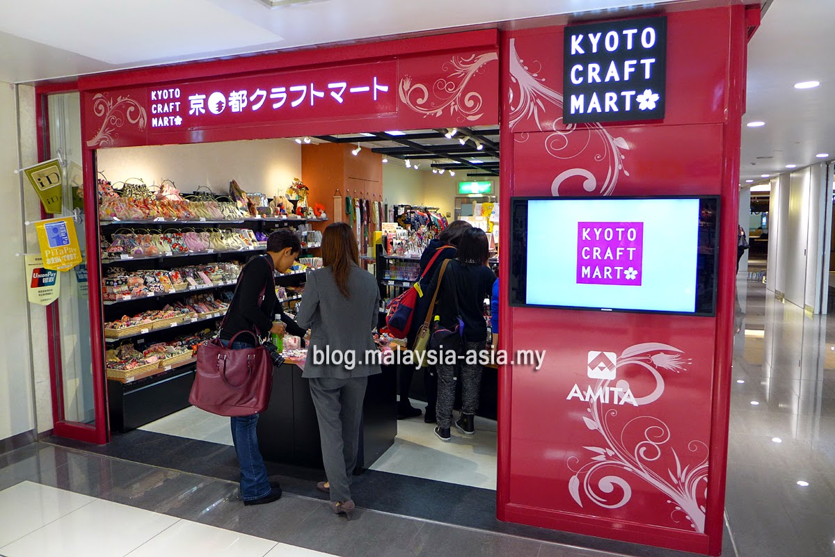 Kyoto Craft Mart Osaka Airport