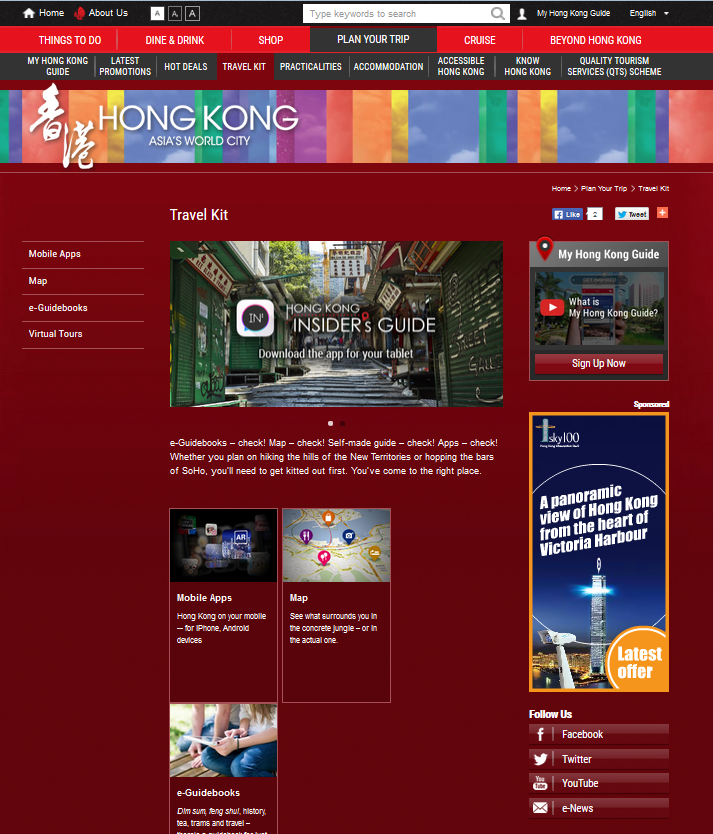 hong kong tourism board launches my time for hong kong brand. Black Bedroom Furniture Sets. Home Design Ideas