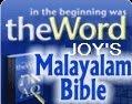 Malayalam Unicode Bible