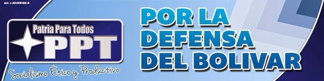 EN DEFENSA DEL BOLIVAR