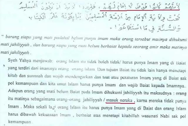 Arsip islam jama'ah 7