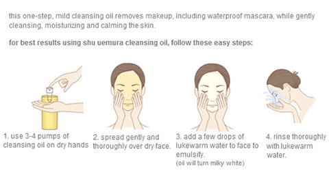 Shu Uemura Oil - How To