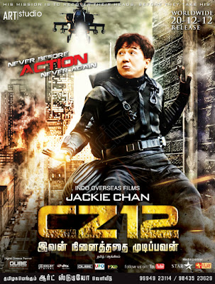Chinese Zodiac (2012) - วิ่ง ปล้น ฟัด [720p][HDTV][พากย์ไทยโรง]