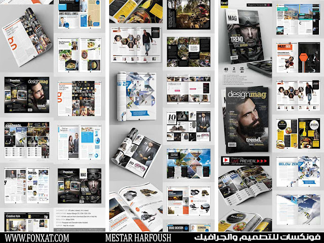 magazine template indesign 40 page layout v6 تصميم 6 مجلات 40 صفحة