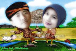 abang none