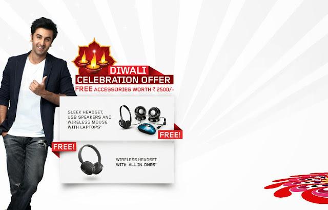 Lenovo Diwali Offers 2013