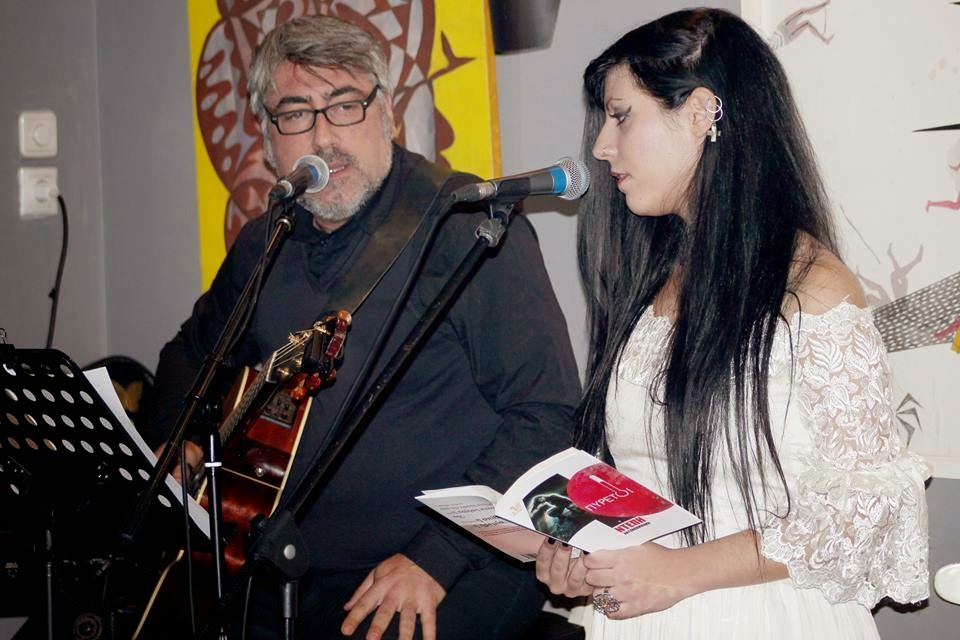 Παρουσίασε την ποιητική της συλλογή ''40 Πυρετοί'' η Ντέπη Χατζηκαμπάνη στην Αθήνα (ΦΩΤΟ,ΒΙΝΤΕΟ)