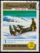 1974年赤道ギニア 万国郵便連合(UPU: Universal Postal Union)の 設立100周年を記念して発行