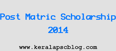 Post Matric Scholarship 2014