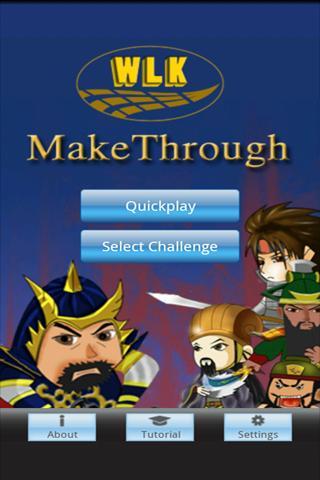 เกมส์สามก๊ก : โจโฉฝ่าด่าน (Make Through)