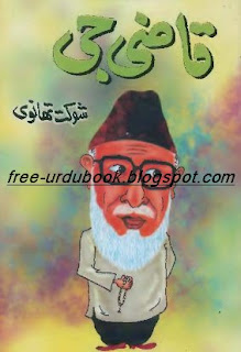 Qazi Jee By Shoukat Ali Thanvi