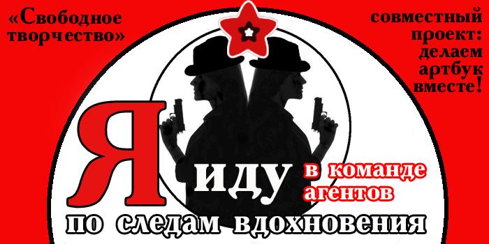 Бэйджик