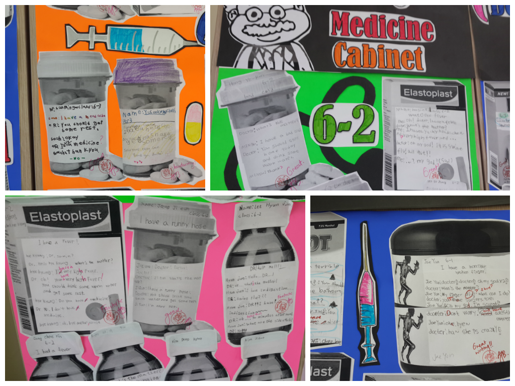 A Fun Way To Present Doctor - Patient Scripts! Project day! (free ...